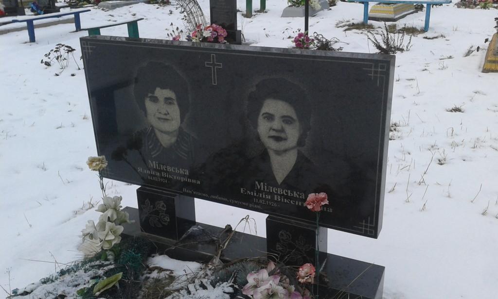 ukraina-romanow-grob-milewski-cyrylica